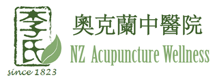 NZ Acupuncture Welness | ACC Accredited Traditional Chinese Medicine Treatment